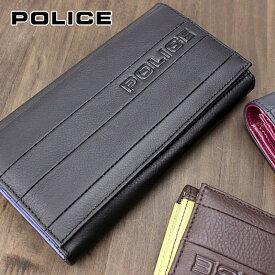 長財布 財布 PA-59902 ポリス POLICE BICOLORE ビコローレ