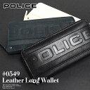 長財布 財布 PA-58102 ポリス POLICE ラウンドファスナーMETRO メトロ