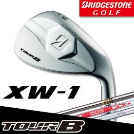 【XW-1】【17年】ブリヂストン ゴルフTOUR B XW-1(ティアドロップ形状)ウェッジ(軟鉄鍛造ウェッジ)【シルバー仕上げ】スチールシャフト