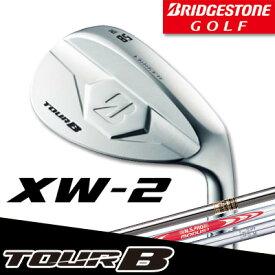 【XW-2】【17年】ブリヂストン ゴルフTOUR B XW-2(丸形グース形状)ウェッジ(軟鉄鍛造ウェッジ)【シルバー仕上げ】スチールシャフト