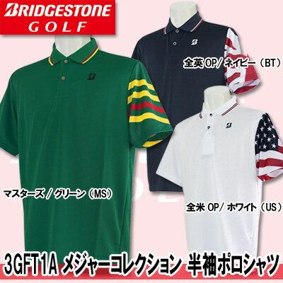 【●17春夏】【70%OFF】ブリヂストン ゴルフ 3GFT1A メジャーコレクション 半袖ポロシャツ(メンズ)