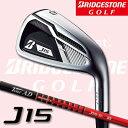 【J15】【84%OFF】ブリヂストン ゴルフ J15 単品アイアン TourAD J15-11Iカーボンシャフト