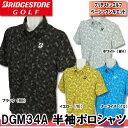 【16春夏】【63%OFF】ブリヂストン ゴルフ DGM34A 半袖ポロシャツ(メンズ)