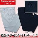 【15春夏】【65%OFF】ブリヂストン ゴルフ 3GZ94K ツータック(2タック)パンツ(メンズ)