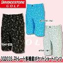 【16春夏】【63%OFF】ブリヂストン ゴルフ 3GD03S ストレート多機能ポケットショートパンツ(メンズ)