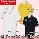 【16春夏】【71%OFF】ブリヂストン ゴルフ 3GDT2A メジャーコレクション 半袖ポロシャツ(メンズ)