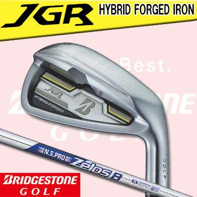 ■ライ角調整済/特注在庫■【JGR HD】【15年】【73%OFF】ブリヂストン ゴルフ JGR HYBRID FORGED(JGR ハイブリッド フォージド)単品アイアン N.S.PRO Zelos8スチールシャフト