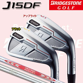 【J15DF】■ライ角調整済/特注在庫■【15年】ブリヂストン ゴルフ J15 DF フォージド単品アイアン スチールシャフト
