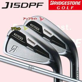 【J15DPF】■ライ角調整済/特注在庫■ブリヂストン J15 DPF フォージド 単品アイアンN.S.PRO 950GHスチールシャフト