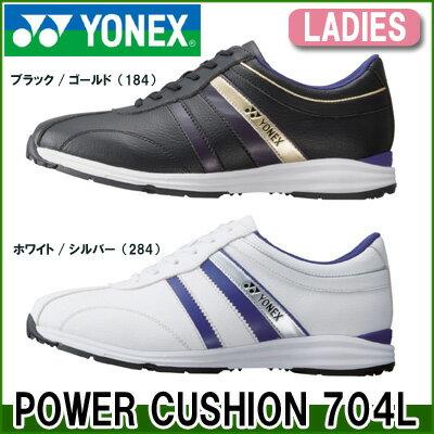 【17年継続】【67%OFF】YONEX(ヨネックス)SHG-704L(レディース)パワークッションスパイクレスシューズ【撥水人工皮革素材採用】