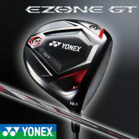 【17年】ヨネックス E-ZONE(イーゾーン)GTドライバー REXIS for EZONE GTカーボンシャフト
