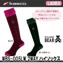 【秋冬】Wilson(ウィルソン)BEAR WBS-005LW●単品●レディース 2WAYハイソックス