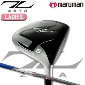 【76%OFF】マルマン ZETA(ゼータ)Z713 レディース フェアウェイウッドZ713カーボンシャフト