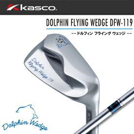 【19年】Kasco(キャスコ)DFW-119 ドルフィン フライング ウェッジ DOLPHIN FLYING WEDGE