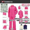 Kasco(キャスコ)レディース レインウェア(上下)KSRWL-001(収納ポーチ付き)