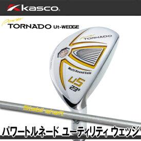 【17年】【65%OFF】Kasco(キャスコ)PowerTornado(パワートルネード)Ut-WEDGE(ユーティリティ ウェッジ) STABILカーボンシャフト