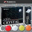 【18年】キャスコ KIRA CRYSTAL(キラ クリスタル)ゴルフボール 1ダース(12球入り)【10463】