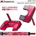 【19年】キャスコ Red9/9(レッド)RNM-003(ネオマレットタイプ)センターシャフトパター