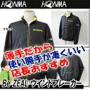 【65%OFF】HONMA(本間ゴルフ)Be ZEAL(ビジール)691-314401 メンズ 撥水・防風 薄手 ウィンドブレーカー【HONMA刺…