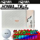 【19年】ホンマ(本間ゴルフ)ツアーワールド TW-X3ピースウレタンゴルフボール【日本仕様】 1ダース(12球入り)