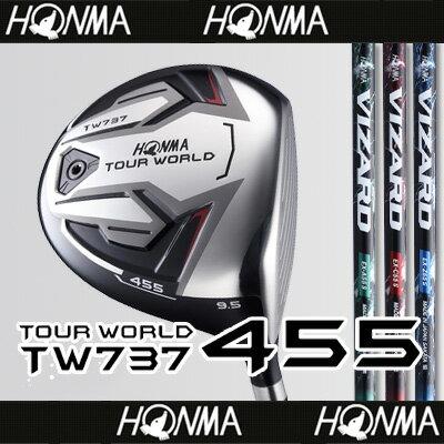 【■TW737/455】【65%OFF】本間ゴルフ【日本仕様】TW737 455ドライバーVIZARD EXカーボンシャフト【TOUR WORLD(ツアーワールド)】【2017年カタログ掲載モデル】