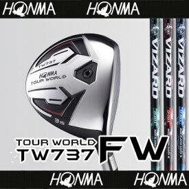 【■TW737/FW】【70%OFF】本間ゴルフ【日本仕様】TW737 フェアウェイウッドVIZARD EXカーボンシャフト【TOUR WORLD(ツアーワールド)】【2017年カタログ掲載モデル】