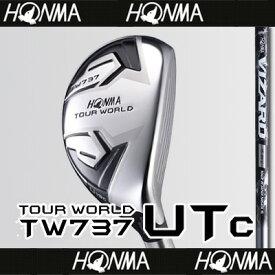 【■TW737/UTc(コンパクト)】【62%OFF】本間ゴルフ【日本仕様】TW737 UTc(コンパクト)ユーティリティVIZARD IB-Uカーボンシャフト【TOUR WORLD(ツアーワールド)】【2017年カタログ掲載モデル】