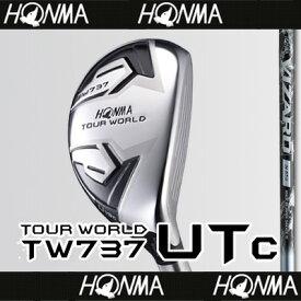 【■TW737/UTc(コンパクト)】【61%OFF】本間ゴルフ【日本仕様】TW737 UTc(コンパクト)ユーティリティVIZARD IN-Uカーボンシャフト【TOUR WORLD(ツアーワールド)】【2017年カタログ掲載モデル】