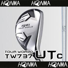 【■TW737/UTc(コンパクト)】【60%OFF】本間ゴルフ【日本仕様】TW737 UTc(コンパクト)ユーティリティN.S.PRO 950GHスチールシャフト【TOUR WORLD(ツアーワールド)】【2017年カタログ掲載モデル】
