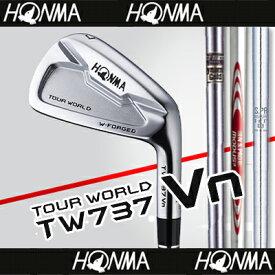 【●TW737/Vnアイアン】【59%OFF】本間ゴルフ【日本仕様】TW737 Vnアイアン(#5-#10/6本組)スチールシャフト【TOUR WORLD(ツアーワールド)】【2017年カタログ掲載モデル】