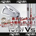 【■TW737/Vsアイアン】【60%OFF】本間ゴルフ【日本仕様】TW737 Vsアイアン(#5-#10/6本組)スチールシャフト【TOUR …