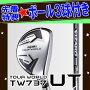 tw737ut-ib-ball_a1