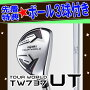 tw737ut-ns-ball_a1