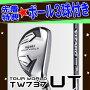tw737utc-ib-ball_a1
