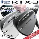 ■RTX-3/ブレード/MODUS■クリーブランド【日本正規品】 RTX-3 ウェッジ(ツアーサテン、ブラックサテン)N.S.PRO MODUS3 TOUR 1...