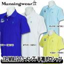 【17春夏】【60%OFF】マンシングウェアXJWMJ213 メンズ 半袖ポロシャツ【Munsingwear】