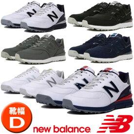 【春のモニターキャンペーン特価!】【19年】New Balance(ニューバランス)MGS574 V2 スパイクレスゴルフシューズ【日本仕様】【幅:D】【メンズ】【ユニセックスモデル】
