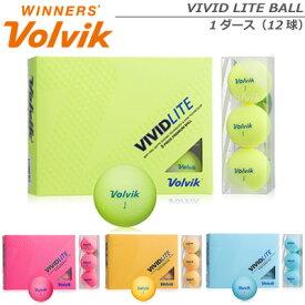 【SALE】【18年】Volvik(ボルビック)VIVID LITE(ビビット ライト) ゴルフボール 1ダース(12球)【11473】