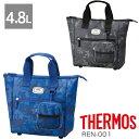 【18年新製品】THERMOS(サーモス)REN-001 保冷 ラウンド トートバッグ(約4.8L)