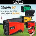 【19年継続】Volvik Range Finder V1(ボルビック レンジファインダー V1 )レーザー距離計