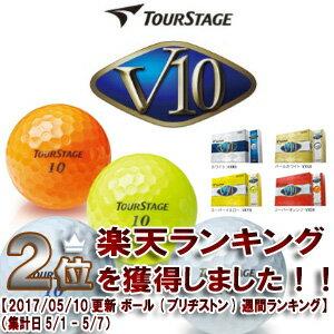 【73%OFF】ツアーステージ V10ゴルフボール【日本仕様】 1ダース(12球入り)