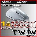 【63%OFF】本間ゴルフ(ホンマゴルフ)【日本仕様】ツアーワールド TW-W FORGED 軟鉄鍛造ウェッジ スチールシャフト…
