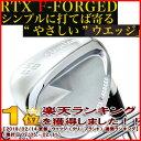 ◆F-FORGED◆【16年】クリーブランド【日本正規品】 RTX Fフォージド ウェッジ(メンズ)(サテン/ミラー/ショット仕…