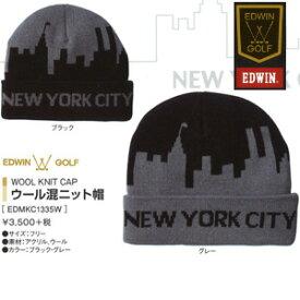 【13秋冬】【60%OFF】EDWIN GOLF EDMKC1335W ウール混 ニット帽【ネコポス配送可】