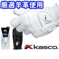 キャスコ 天然皮革グローブ 左手用/GF-820【ネコポス配送可】