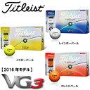【在庫処分特価】Titleist(タイトリスト)【16年】VG3 ゴルフボール1ダース(12球入り)【日本正規品】