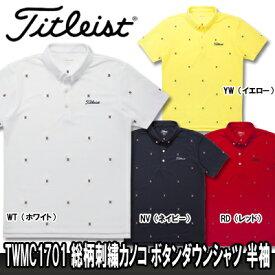 【17秋冬】Titleist(タイトリスト)TWMC1701 総柄刺繍カノコ ボタンダウンシャツ 半袖