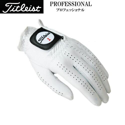 Titllist(タイトリスト)TG77 左手用 プロフェッショナル グローブ 天然皮革【ネコポス配送可】
