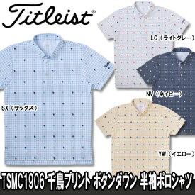 【19春夏】Titleist(タイトリスト)TSMC1906 千鳥プリント ボタンダウン 半袖ポロシャツ