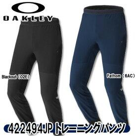 【18秋冬】オークリー 422494JP 3RD-G SHIELD PANTS 3.7 トレーニングパンツ【10612】